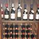 EnviroWines Wine Shop, Cape Town