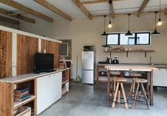 Avo&Oak Guesthouse