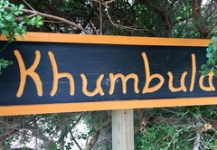 Khumbula