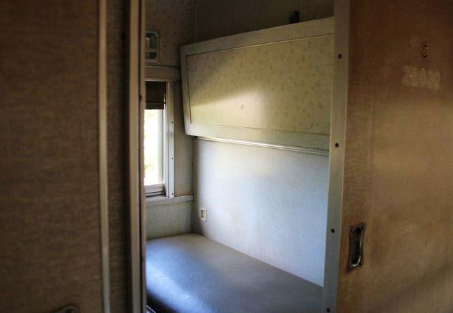 Train Rooms Sleep 4