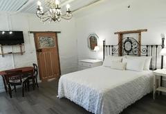 Duifie (Dove) Room