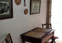 Spades Room