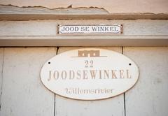JoodseWinkel